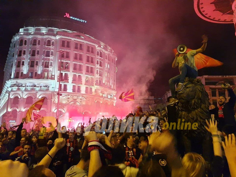 Град Скопје: Спортски да се однесуваме и прославуваме