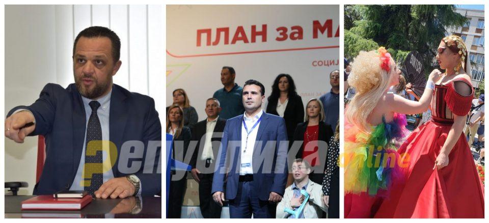 Фрустрациите од падот на рејтингот, СДСМ и Заев ги лекуваат со монтирани апсења и дефокусирање со Парада на гордоста
