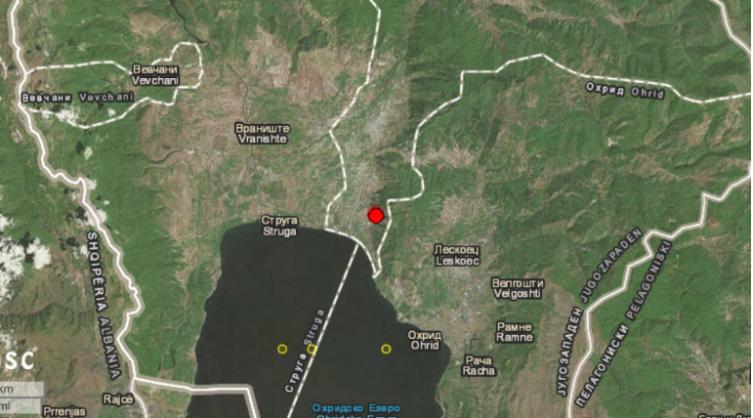 Земјотрес во Македонија
