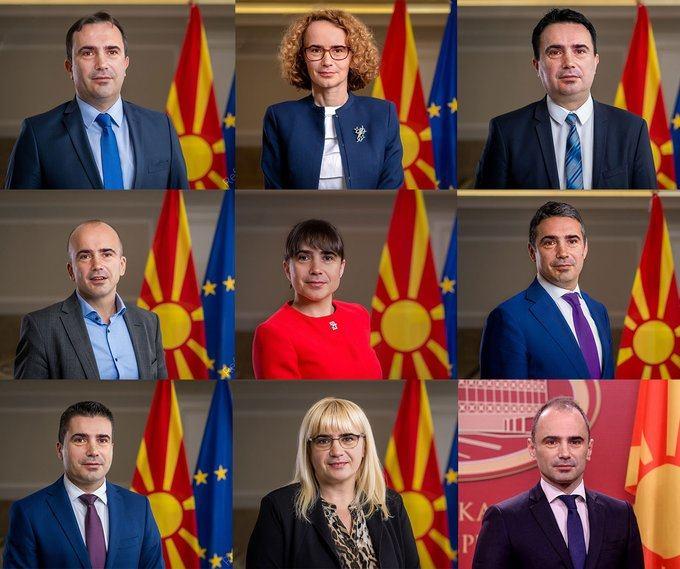 Македонската Влада по реконструкцијата во 2020