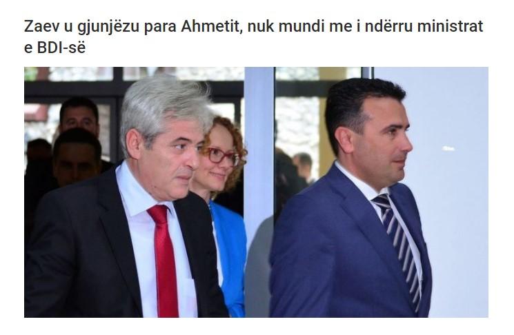 Заев клечи пред Ахмети, не може да ги смени министрите од ДУИ
