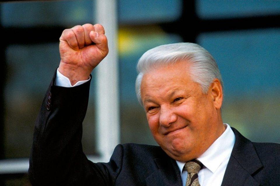 Хелоу мистер Заев, мај нејм ис Борис Елцин