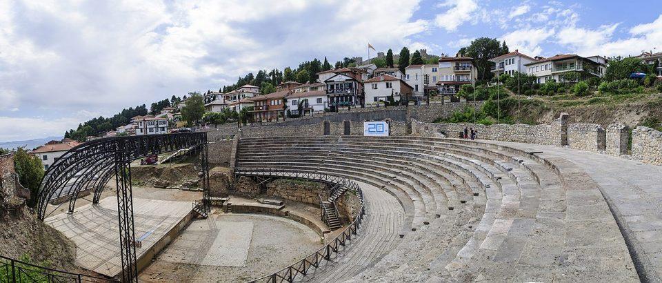 """Привремен режим на сообраќај во стариот дел на градот за време на свеченото отворање на """"Охридско лето"""""""