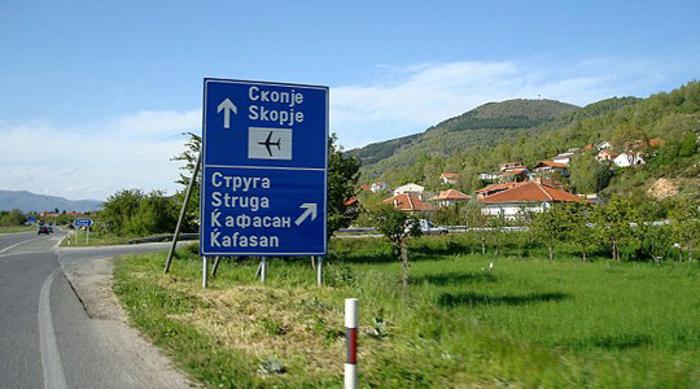 Албански државјанин на Ќафасан проголтал дрога пред цариниците, итно префрлен во болница во Струга