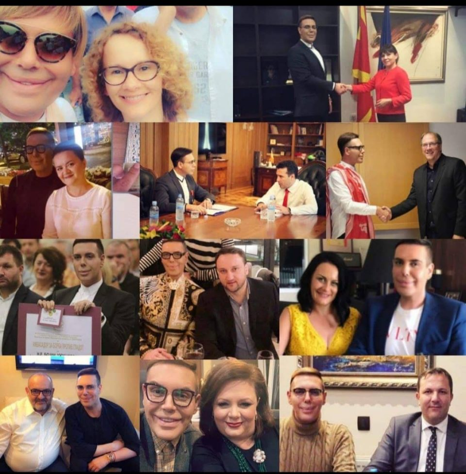 Шекеринска, Филипче, Богоев, Јанева, Кирацовски биле чести гости во домот на Јовановски