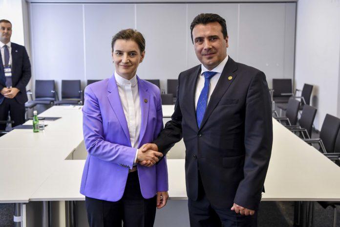 Српската премиерка во официјална посета на Македонија