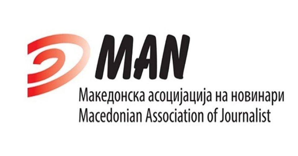 МАН: Премиерот Зоран Заев да се извини