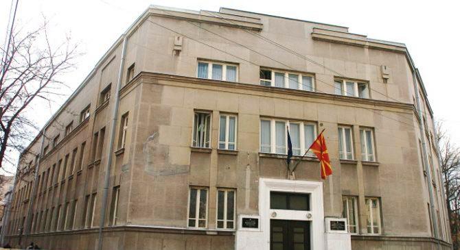Министерство за култура вработува: Објавен оглас за 12 службеници