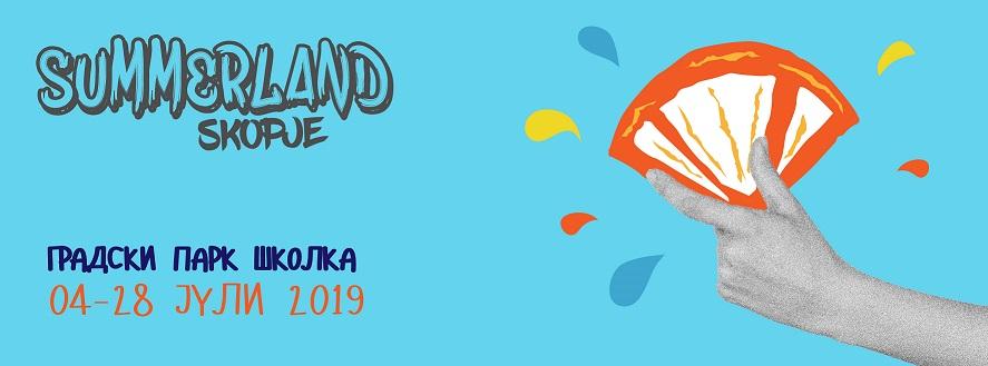 """Во четврток започнува  фестивалот """"Summerland"""" 2019"""