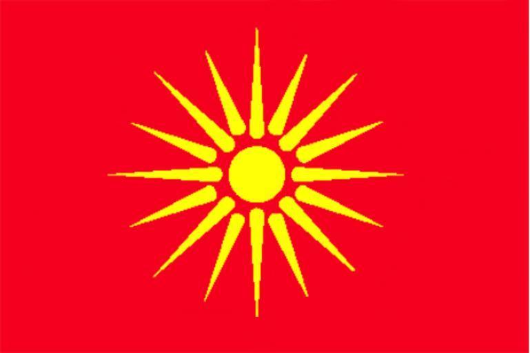 Од утре Сонцето од Кутлеш не смее да стои на ниту еден споменик, институција или јавно место