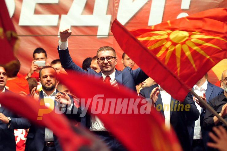 Мицкоски: Колку сме, толку сме, токму сме. Ние сме Македонци