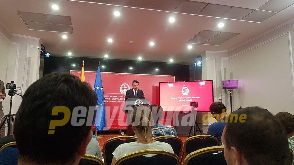 Заев:  Во иднина ќе имаме режим за Охрид, Струга и Дебар, заради почитување на стандадните на УНЕСКО