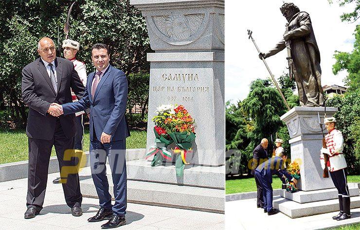 Македонија и Бугарија заеднички ќе ги чествуваат св. Кирил и Методиј, св. Климент, св. Наум и цар Самуил