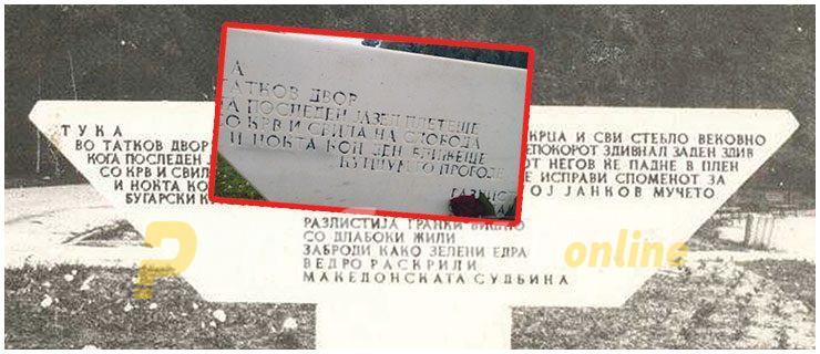 Спомен-плочата на Мучето ни стана камен околу вратот: Виновни сме што дозволивме да ни се случи Заев