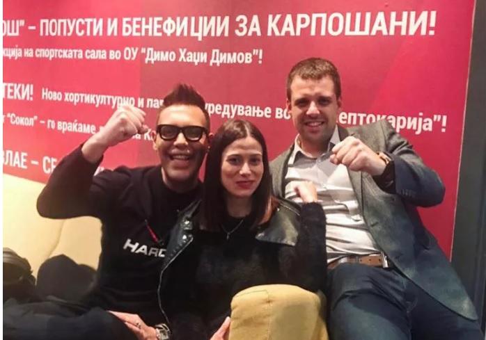 Боки 13 со кеш ја финансирал кампањата на Богац и СДСМ во Карпош?!