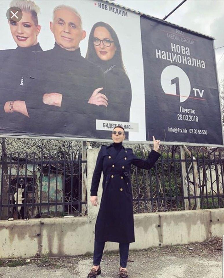 На сметката на 1ТВ лани легнале 637 илјади евра, премалку за функционирање на една телевизија