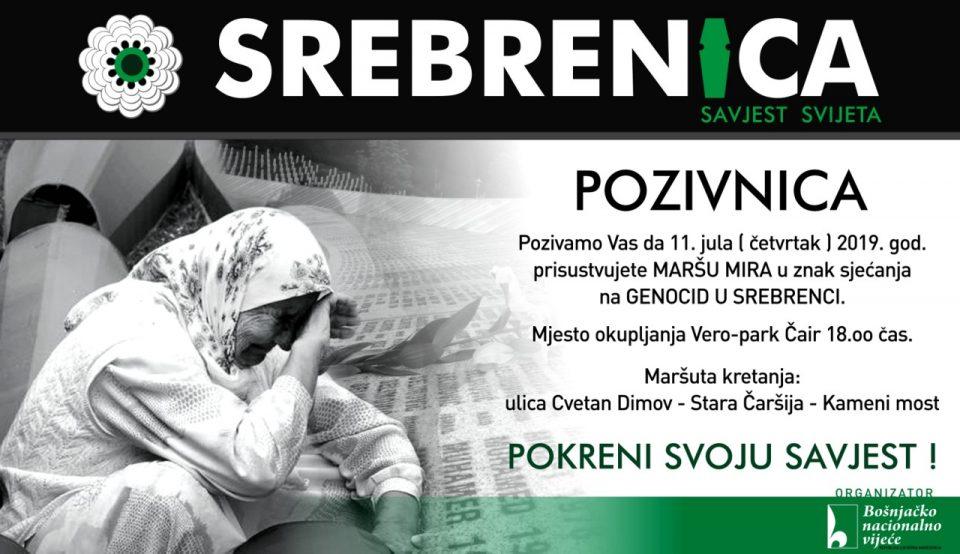 Дел од центарот на градот затворен во четврток, Бошњачкиот национален совет организира Марш на мирот