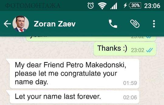 Зоран Заев му честитa именден на Петро Порошенко