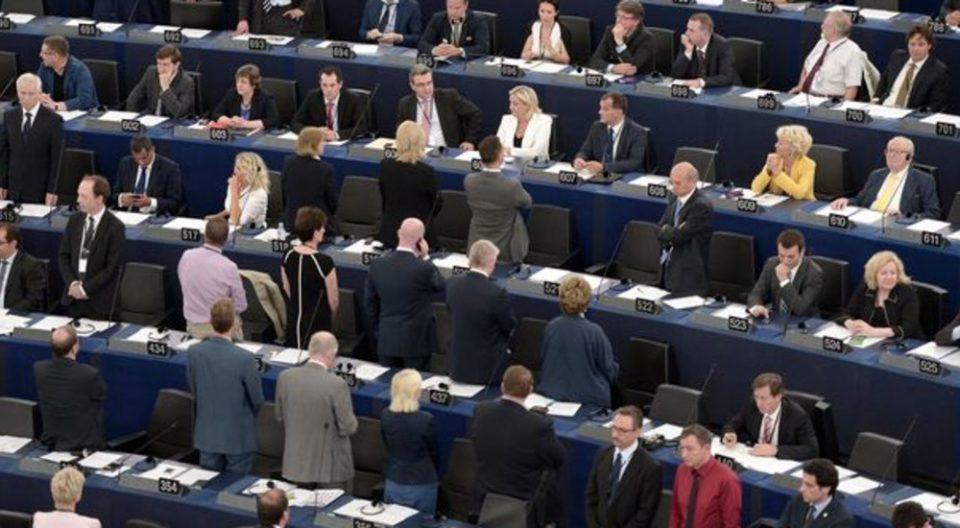 Конституиран новиот Европски парламент