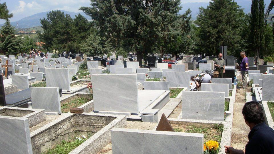 """Оштетени 50-тина споменици на гробиштата """"Камник"""""""