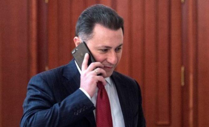 Ало, Заев, Грујо е бе овде, те дупим малу