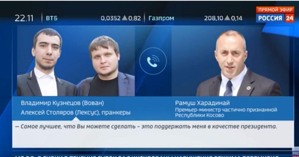 Русите го објавија и мајтапењето на пранкерите со Харадинај