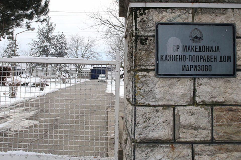 Зaтвореник од Идризово позитивен на Ковид-19, во изолација се уште десет затвореници