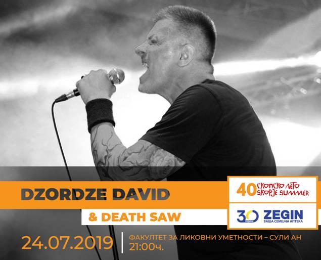 """Ѓорѓе Давид вечерва во Сули-ан во офф програмата на """"Скопско лето"""""""