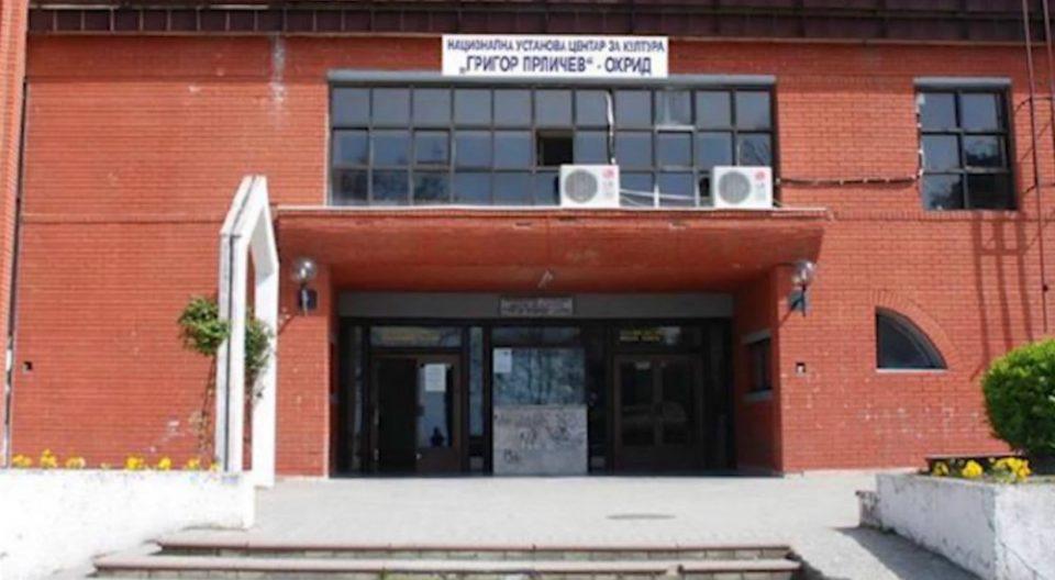 Охридскиот театар во катастрофална состојба: Ирена Ристиќ со фотографии од другата реалност