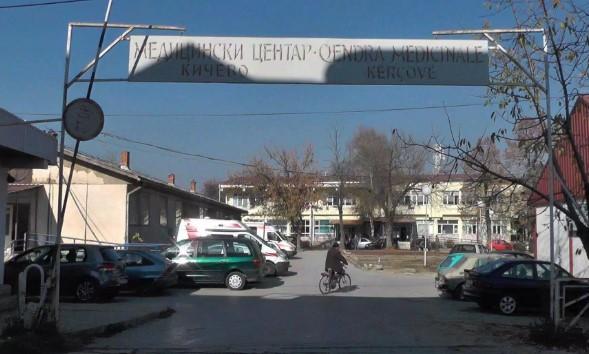 Кичево без Ковид центар, пациентите се примаат во шатори