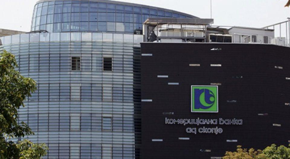 Комерцијална банка: Немаме хипотека врз зградата на Еуростандард банка