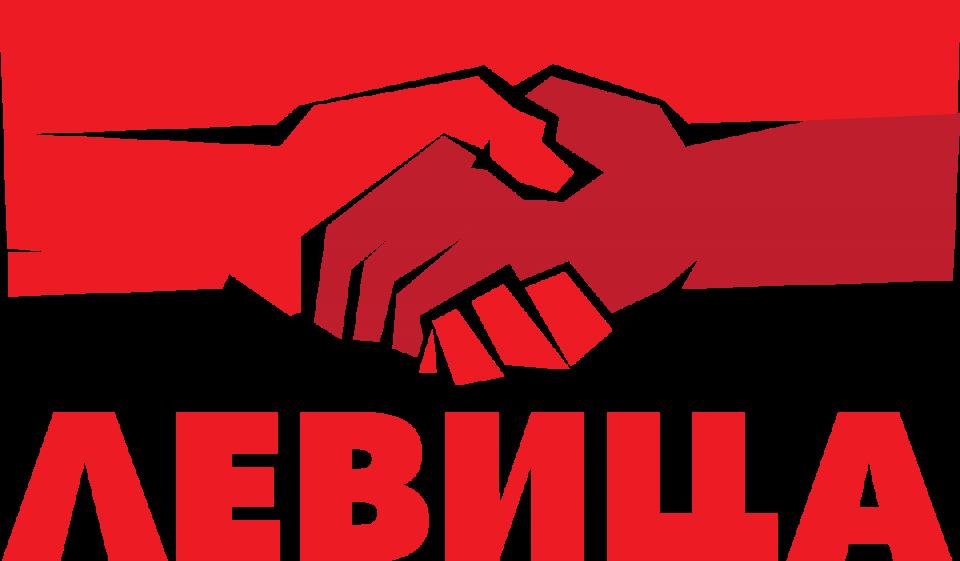 Левица: Поднесена пријава за кршење на работничките права