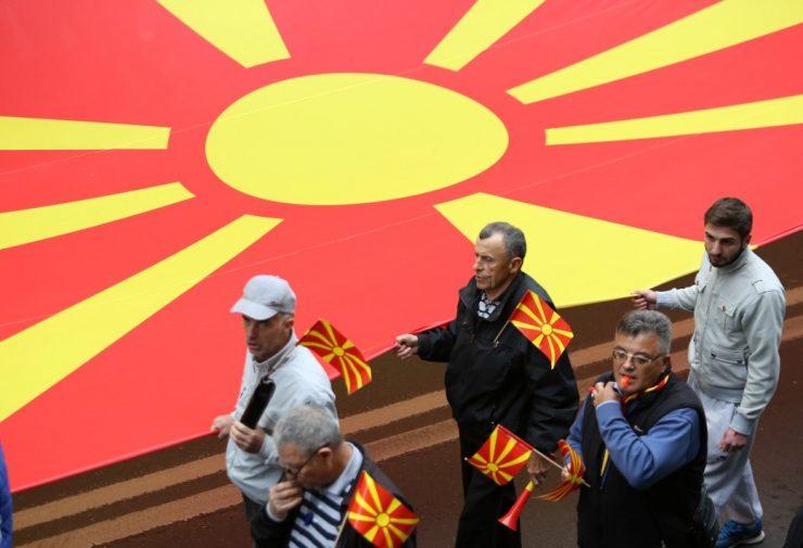 Слободно кажувајте си Македонија, тоа не е спротивно на Преспанскиот договор!