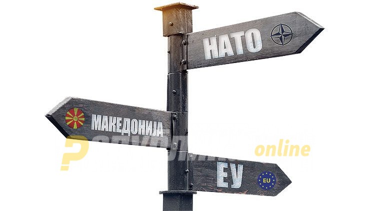 Франција ги oбјави новите принципи за проширувањето на ЕУ