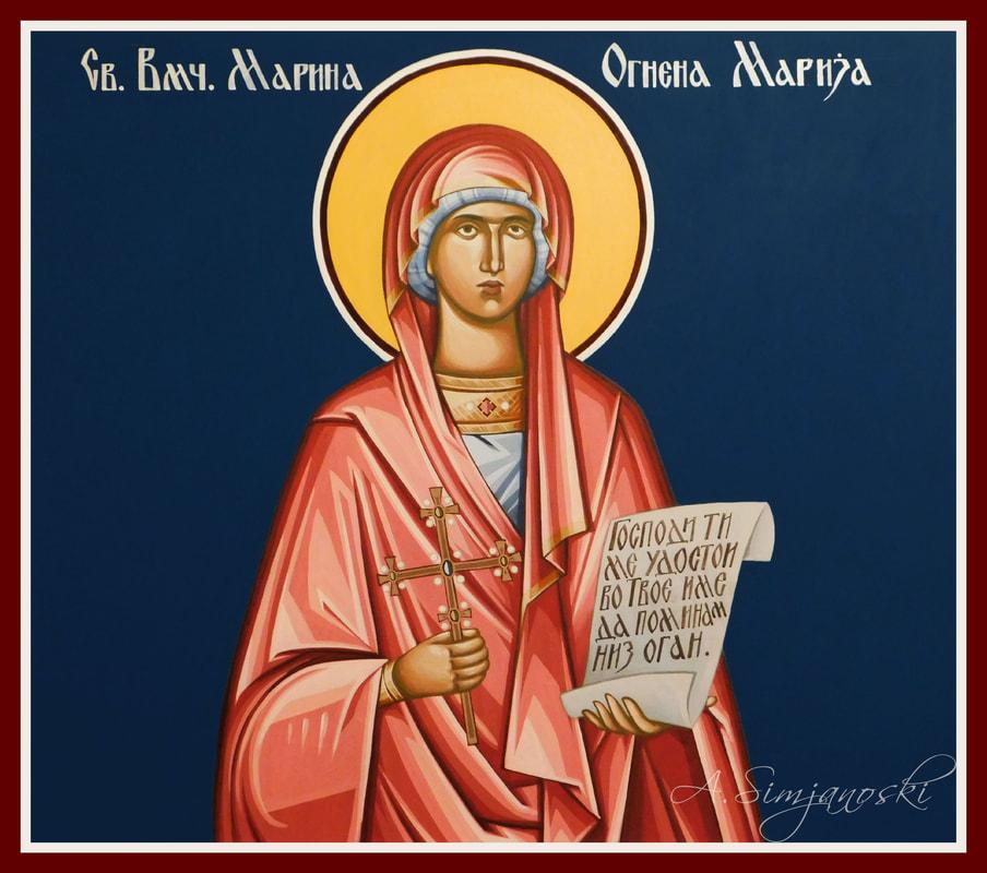 Воздржете се од било каква работа: Денеска е Огнена Марија!