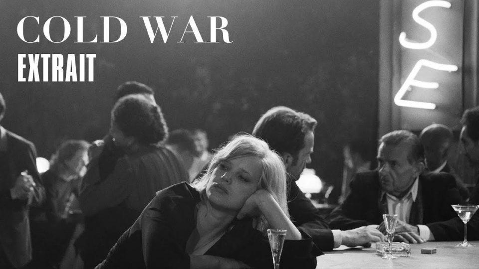 """""""Студена војна"""" на Павликовски вечерва во паркот на МКЦ"""