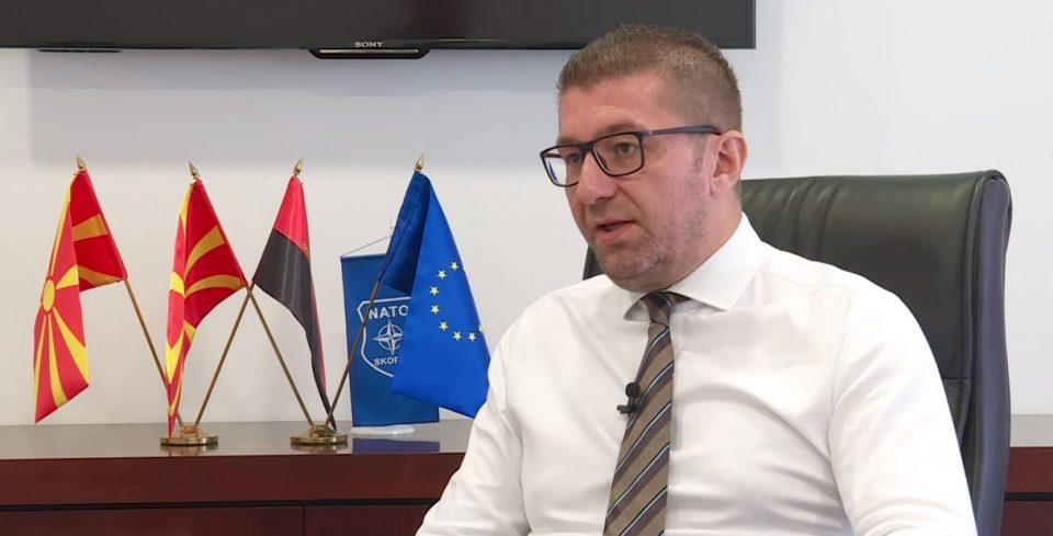"""Мицкоски: Се потврди директната спрега меѓу владеjачката партија и """"Рускоска-обвинителството"""""""