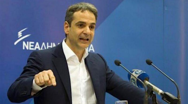 Мицотакис: Нѐ очекува заштита на македонските производи и голема меѓународна кампања за нашата Македонија