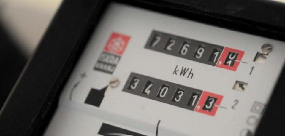 Повеќе скопски општини утре без струја