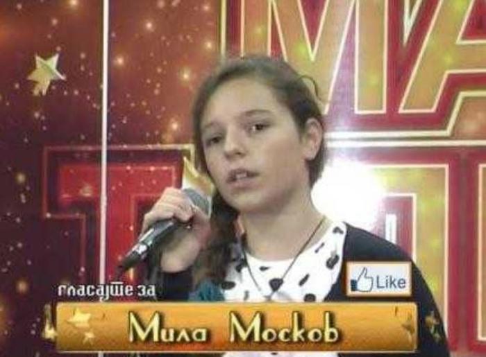 Мила Москов ќе ја претставува Македонија на јуниорскиот евросонг во Полска