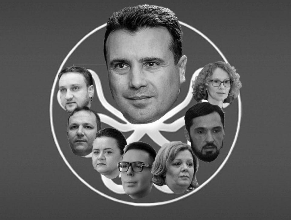 """Заев го открил планот за сопствената амнестија: """"Рекет"""" и актуелните скандали да останат нечепнати од правдата"""