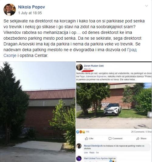Директорот на Корчагин си ја бетонираше ладовината во тревникот – паркинг за мерак