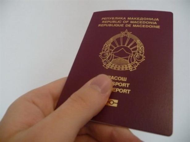 На одмор секогаш носете копија од пасошот, еве зошто…