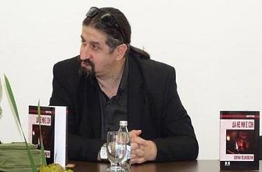Две нови книги од Зоран Пејковски