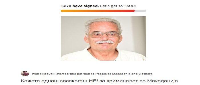 Онлајн петиција за поддршка за просветниот инспектор Ѓорѓи Илиевски