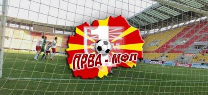 """""""Арена Спорт"""" ќе ги емитува натпреварите од Првата лига во фудбал"""