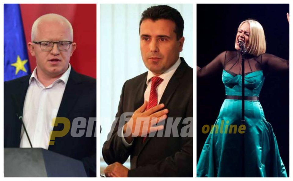 Може ли и Никола Груевски до небо да се извини и да се врати?!