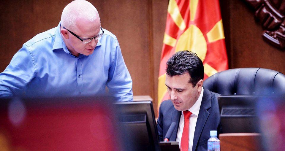 Карикатура на ВМРО сте