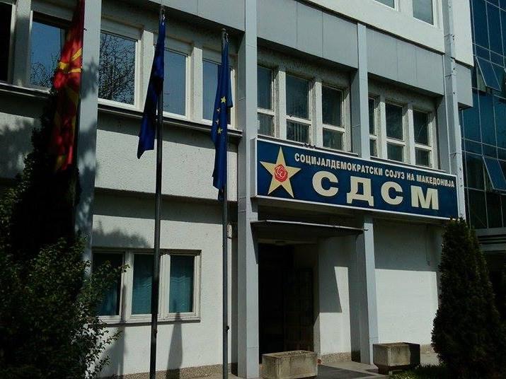 Златев: СДСМ прави се за да ги скрие владините скандали од јавноста