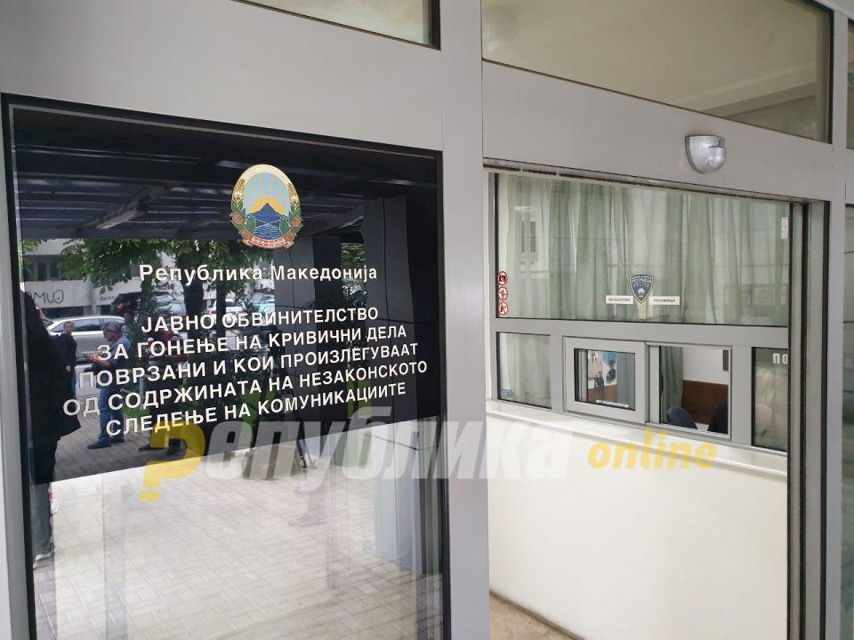 Владата пренамени пари за исплата на плати на истражителите од СЈО